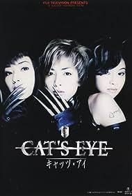 Norika Fujiwara, Izumi Inamori, and Yuki Uchida in Cat's Eye (1997)