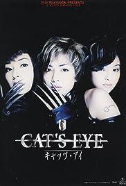 Watch Movie Cat's Eye (1997)