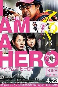 Masami Nagasawa, Yô Ôizumi, and Kasumi Arimura in I Am a Hero (2015)