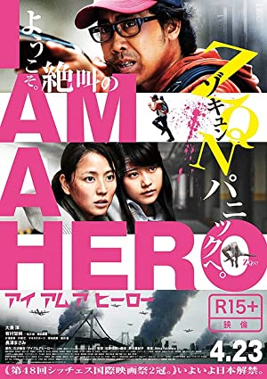 Watch I Am a Hero (2015)  poster