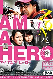 I Am a Hero (2015) Poster - Movie Forum, Cast, Reviews