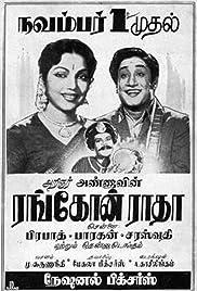 Rangoon Radha Poster
