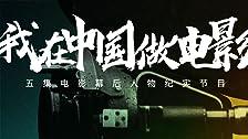 Cao Yu: Guang Ying Tong Ling Zhe