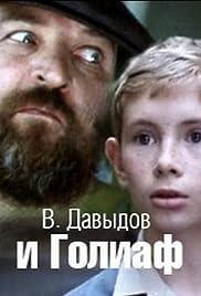 V. Davydov i Goliaf Poster