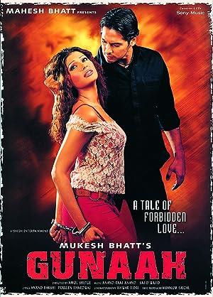 Gunaah movie, song and  lyrics