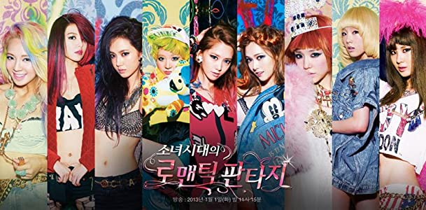 PC movie downloads Girls' Generation's Romantic Fantasy by none [hdrip]