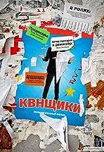 Kvnshchiki