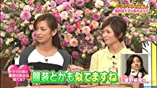 Episode dated 25 February 2013