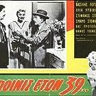 Thanasis Tzeneralis, Ilia Livykou, Vasilis Logothetidis, and Stefanos Stratigos in Despoinis eton '39' (1954)