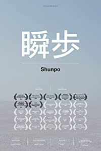 Good websites watch new movies Shunpo France [SATRip]