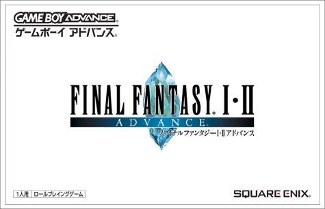 Amazon.co.jp: ゲーム: ファイナルファンタジー I・II アドバンス