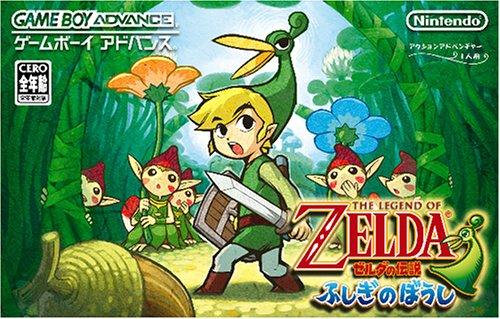 Amazon.co.jp: ゲーム: ゼルダの伝説 ふしぎのぼうし。