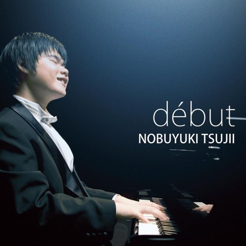 Amazon | debut | 辻井伸行 | 室内楽・器楽曲 | 音楽