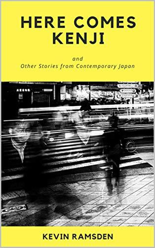 Bargain eBook - Here Comes Kenji