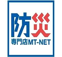 防災専門店 MT-NET