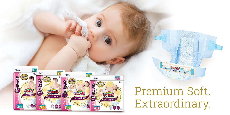 Amazon.com: GOO.N Diaper: GOO.N Premium