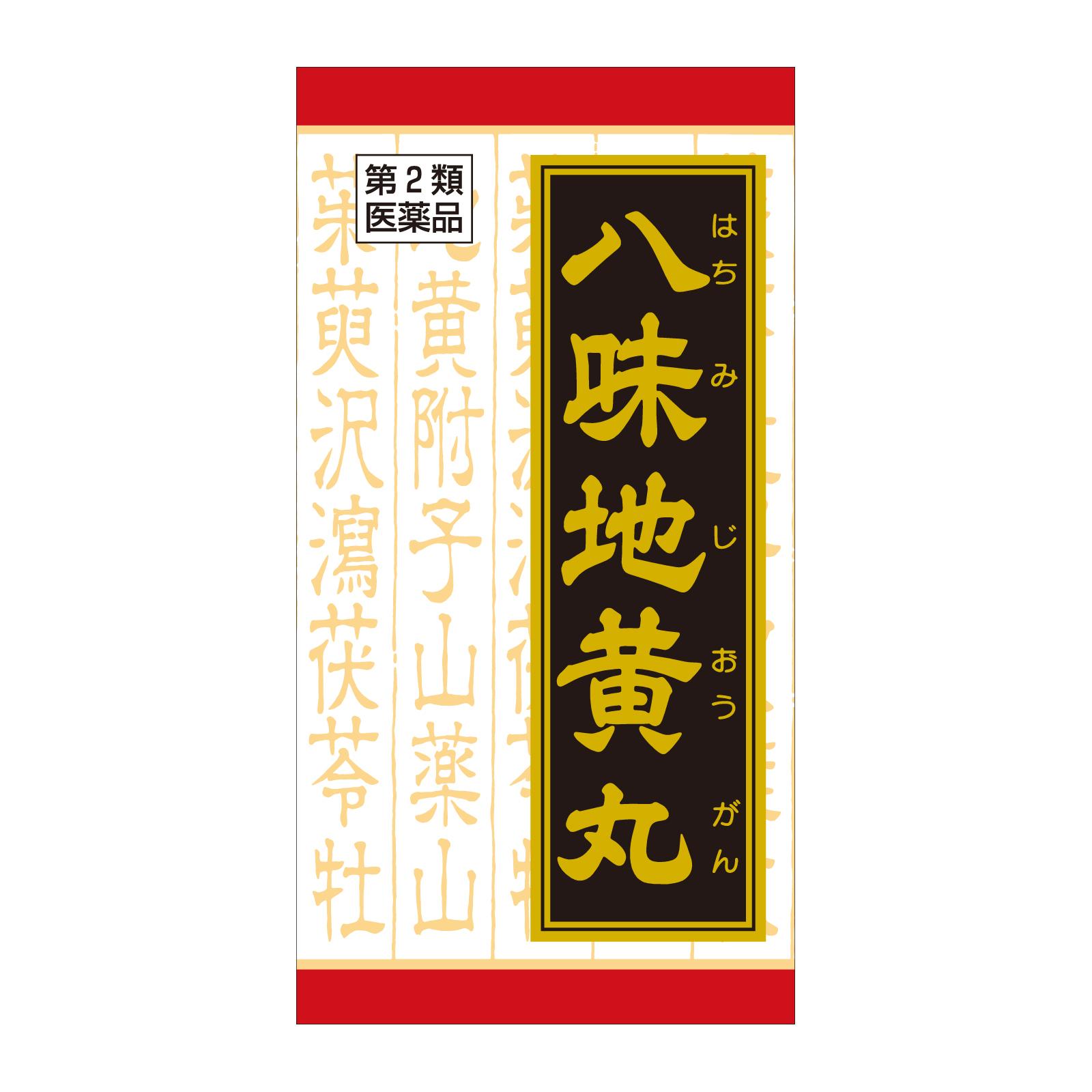 丸 味 奈良 八 地黄