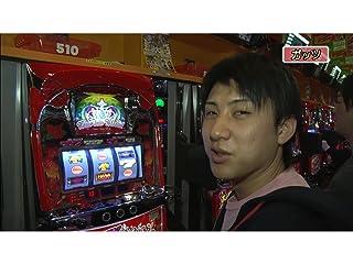 情熱!パチスロリーグ 「ガッツ vs 神谷玲子」前半戦