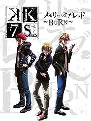 K: Seven Stories - Movie 5