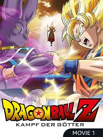 Dragonball Z: Kampf der Götter (Extended Cut Edition)