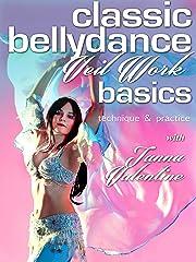 クラシックベリーダンスベールの作業の基本:テクニックと実践