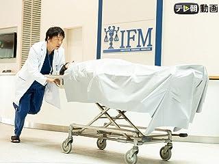 サイン―法医学者 柚木貴志の事件―
