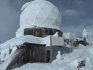 富士山レーダー 男たちは命をかけた 〜巨大台風から日本を守れ〜
