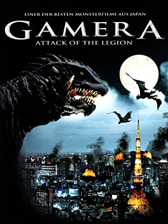 Gamera - Attack of the Legion