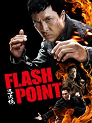 導火線 FLASH POINT(字幕版)