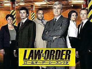 LAW&ORDER/ロー・アンド・オーダー シーズン19
