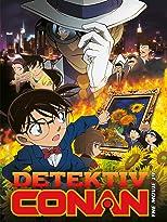 Detektiv Conan - Die Sonnenblumen des Infernos