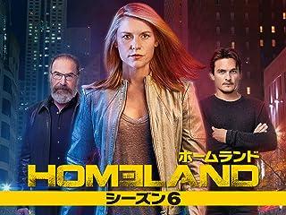HOMELAND/ホームランド シーズン6