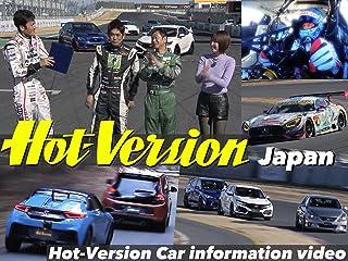 Hot-Version_Japan/ホットバージョン シーズン2