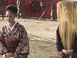 ウエストワールド シーズン2(海外ドラマ) アカネの舞