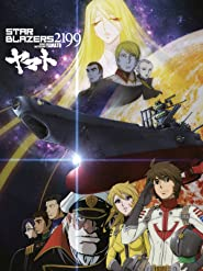 Star Blazers 2199 - Space Battleship Yamato: A Voyage To Remember