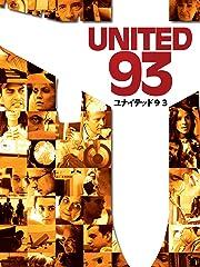 ユナイテッド93 (字幕版)