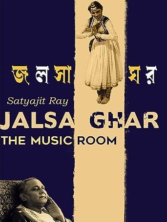 Jalsaghar - The Music Room [OV]
