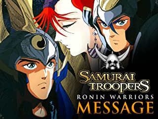 Amazon - instantwatcher - Samurai Troopers (Ronin Warriors