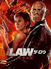 THE LAW 刑事の掟(字幕版)