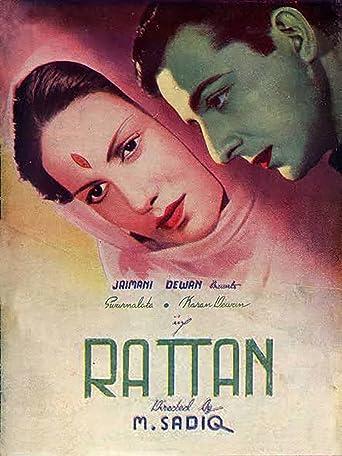 Rattan [OV]
