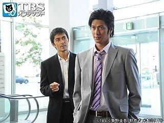 新参者 (2010・ドラマ) 民芸品店の客