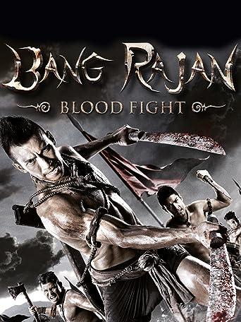 Bang Rajan - Blood Fight