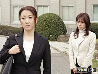 7人の女弁護士(2006年)