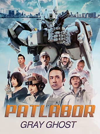Patlabor - Gray Ghost