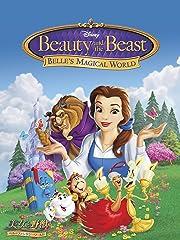 美女と野獣:ベルのファンタジーワールド(字幕版)