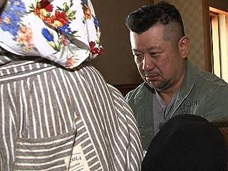 エロ全開!「現地妻」探しでケンコバが秋田美人と相席放題!
