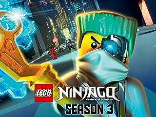 レゴ ニンジャゴー シーズン3