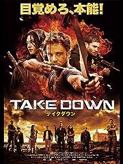 TAKE DOWN/テイクダウン(字幕版)