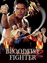 Bloodfist Fighter 2 - Tödliche Rache