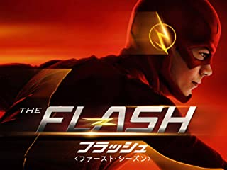 THE FLASH/フラッシュ シーズン1 巻き戻せない時間
